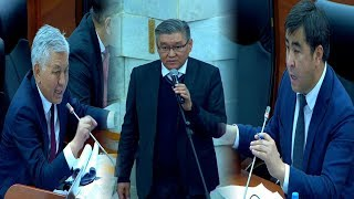 Түз Эфир: Жогорку Кеңеш - 15.11.18   Бюджет боюнча долбоорлор каралууда -2   Акыркы Кабарлар