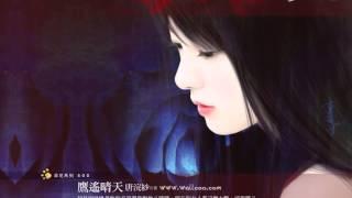 Sad TVB Background Music (extended)