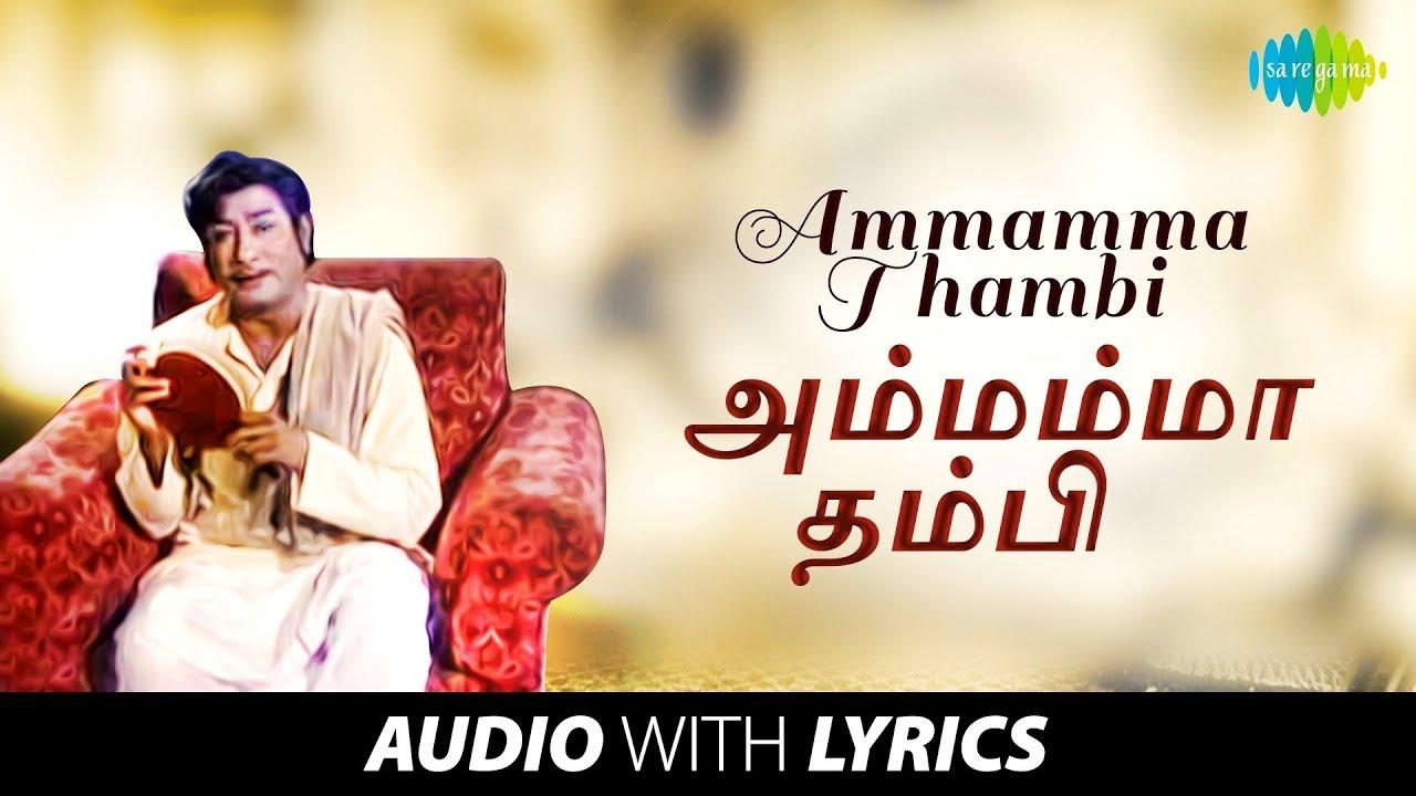 Ammamma thambi endru mp3 download annan ennada thambi ennada mp3 songs.