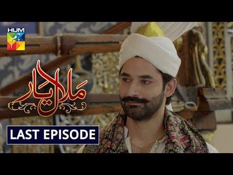 Download Malaal e Yaar Last Episode HUM TV Drama 13 February 2020