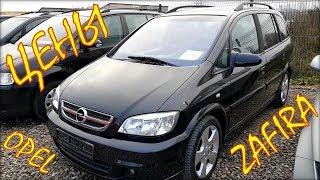 Авто из Литвы, цена опель зафира декабрь 2018.