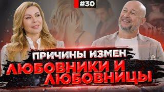 Измены Борьба за мужчину Роль любовницы Оксана Диптан и Александр Суворов