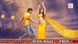 प्यार प्रेम के खुले मीणा  गीत|| meena geet || meenawati geet || meena songs || rajesthani gane