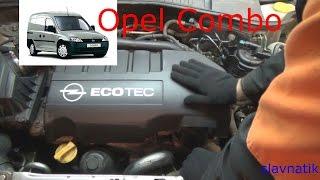 видео Замена прокладки крышки клапанов OPEL Vectra B