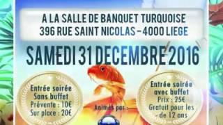 RÉVEILLON DE BONNE ANNÉE 2017 À LIÈGE