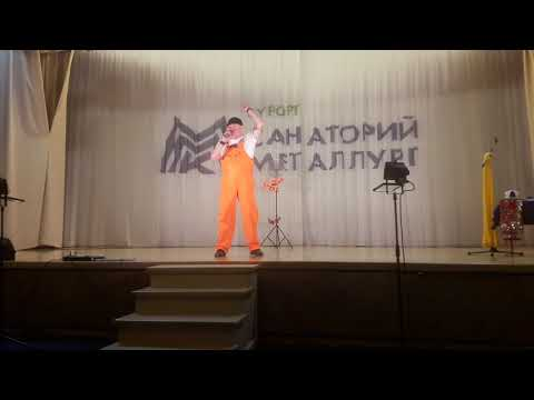 Джамшут - Валерий Магдьяш. Песня сельского лунатика