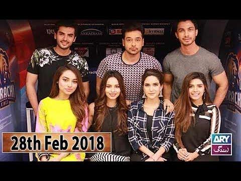 Salam Zindagi With Faysal Qureshi - 28th Feb 2018 - ARY Zindagi Drama