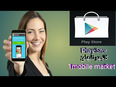 How To Install 1mobile Market Apk Wich Free Download Any Game Any Softwer