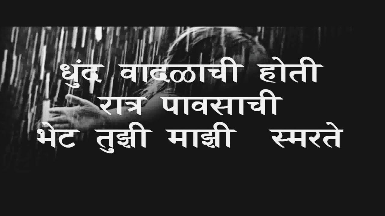 Mangesh Padgaonkar Kavita Pdf