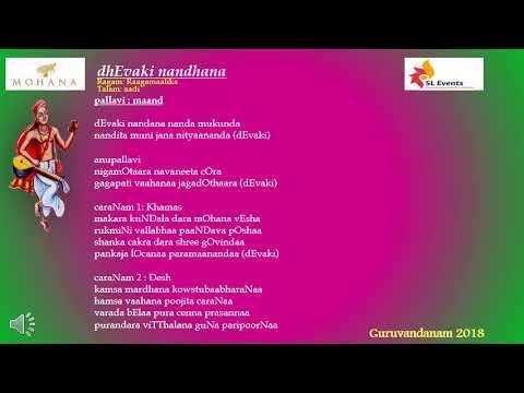 Devaki Nandana - Ragamalika