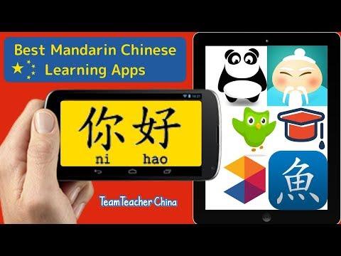 Best Mandarin Chinese Learning Apps