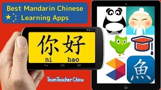 Best Mandarin Chinese Learning Apps