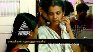 KSRTC employee committed to suicide Peruvemba Palakkad | FIR 20 Apr 2018