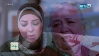 حياتنا - مدام ڤولا والدة الموسيقار / خالد حماد تجمع اجمل قصه حب رائعة من روسيا الى مصر ❤️