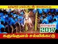 Karungulam Jallikattu 2017 Promo