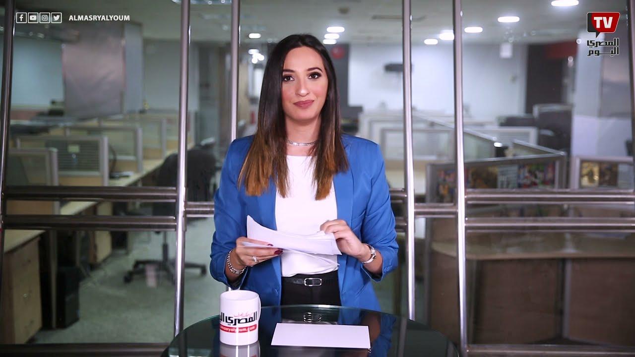 نشرة المصري اليوم | حقيقة رفع أسعار تذاكر المترو وارتفاع أسعار الذهب ووصول لقاح جديد ضد كورونا  - نشر قبل 4 ساعة