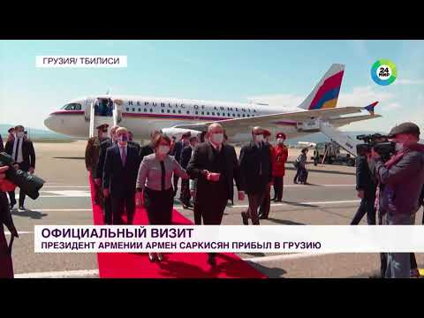 Президент Армении Армен Саркисян прибыл в Грузию