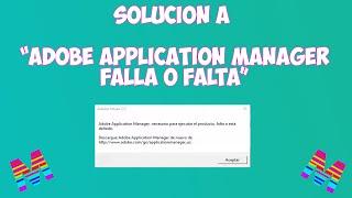 видео Adobe Application Manager 9.0 скачать бесплатно