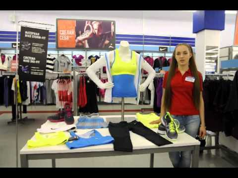 Одежда для фитнеса Nike в Спортмастер!