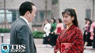 アナウンサーになるため名古屋へ行きたいという友子(河合美智子)と、行っ...