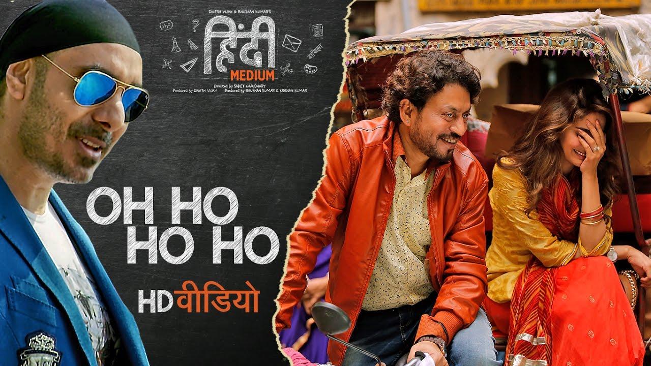 Oh Ho Ho Ho Remix Song Irrfan Khan Saba Qamar Sukhbir Ikka