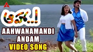 Aaha Movie || Aahwanamandi Andam Video Song || Jagapati Babu,Sanghavi
