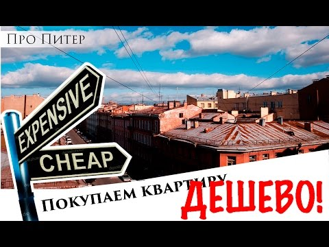 Купить 2 комнатную квартиру центре Москвы