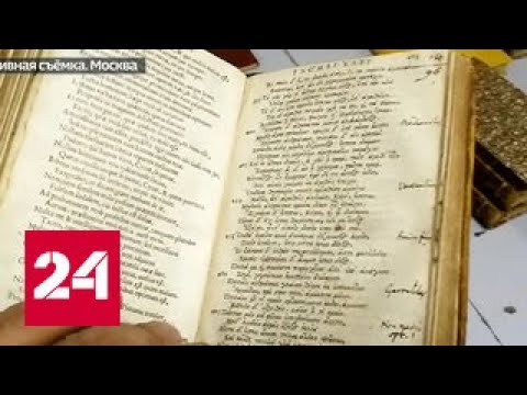 В Домодедово задержали женщину, пытавшуюся вывезти старинную библиотеку