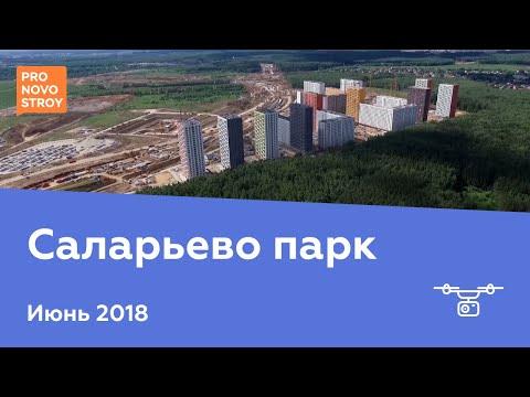 ЖК 'Саларьево парк