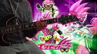 Daichi Miura - EXCITE (Kamen Rider Ex-Aid) Guitar Interpretation