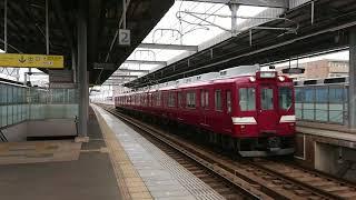 名古屋線を走行‼️近鉄2680系鮮魚列車名古屋送り込み回送近鉄八田通過