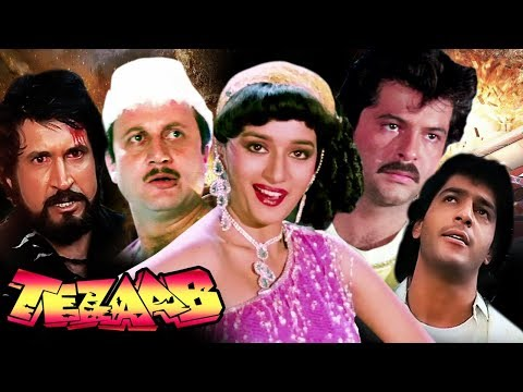 Tezaab Full Movie In HD | Anil Kapoor Hindi Action Movie | Madhuri Dixit | Superhit Bollywood Movie