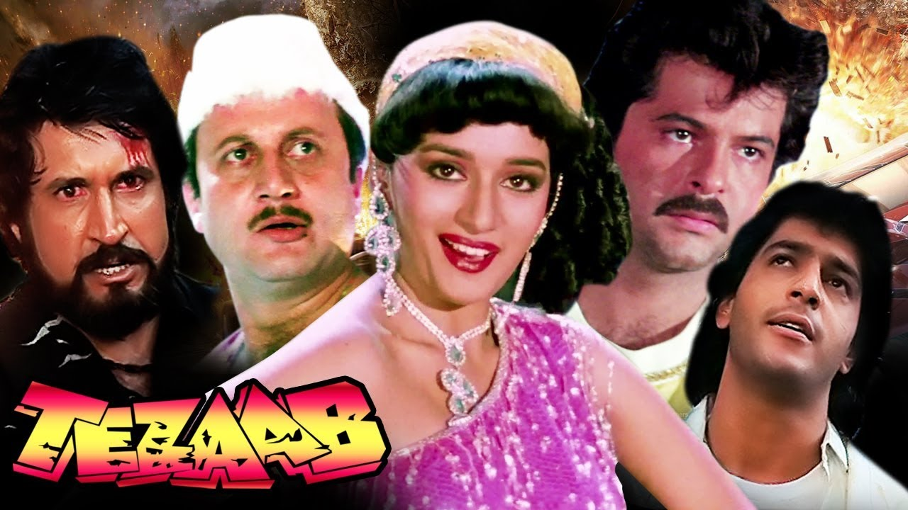 Download Tezaab Full Movie in HD | Anil Kapoor Hindi Action Movie | Madhuri Dixit | Superhit Bollywood Movie