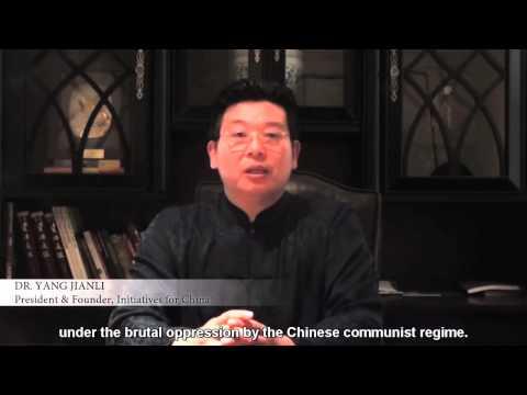 Day 48 #DalaiLama80, Message from Yang Jianli