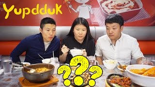 Spicy Korean Dishes You MUST Try!