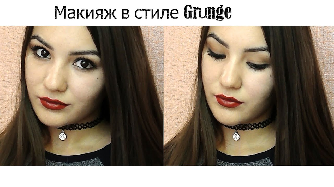 The Ultimate 90s Makeup Video Tutorial  Makeupcom