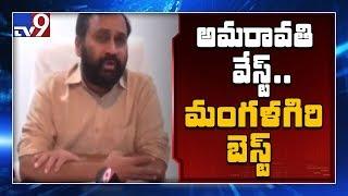 YCP RK proposes Mangalagiri as AP Capital