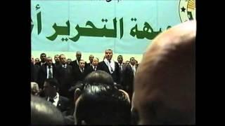 خطاب السيد الأمين العام لحزب جبهة التحرير الوطني عمار سعداني يوم 11 جانفي 2014