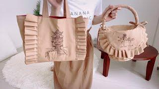 シンプルな線画の刺繍のトートバッグ作りました♪