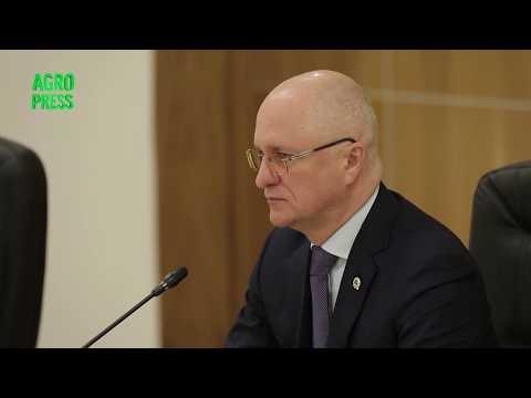 Қазақстан Республикасы Ауыл шаруашылығы министрлігінің кеңейтілген алқа отырысы
