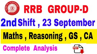 RRB GROUP-D 2018 Exam Review of 23rd September || 2nd Shift का पेपर Analysis || PDF के साथ||