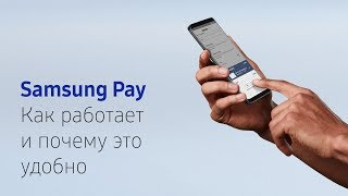 видео Российским пользователям устанавливают Android Pay