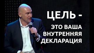 Радислав Гандапас о внутренней ответственности