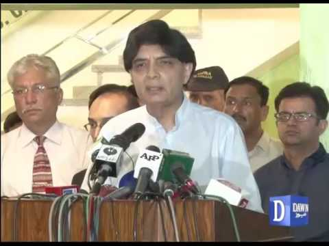 Chaudhry Nisar press Conference  - 4 July 2016
