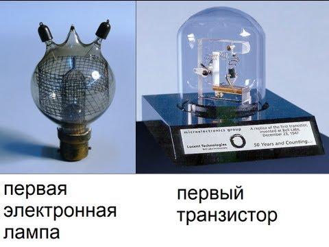 Ламповые схемы (Транзистор-