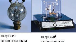 Ламповые схемы (Транзистор- это просто 27)