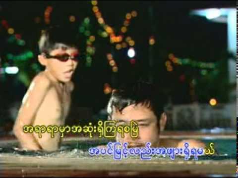 D Htet Po Pe Ma Tat Naing Bu - Sai Htee Saing.mpg