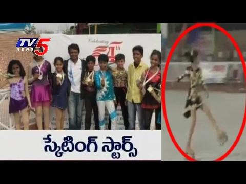 Children Show an Interest in Roller-Skating | Hyderabad | TV5 News