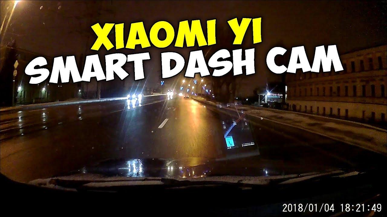 Видеорегистратор Xiaomi Yi Smart Dash Cam, НОЧЬ, Пример Видео со Звуком + Скачать Оригиналы | деньги автоматом заработок на андроид
