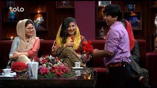 Zere Chatre Eid Qurban - Ep.02 - 2018 - TOLO TV / زیر چتر عید قربان - قسمت دوم - ۱۳۹۷ - طلوع